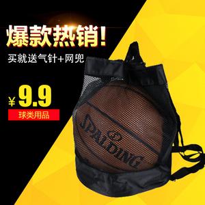 Khuyến mại bóng rổ túi vai túi vai túi bóng rổ túi lưới bóng túi xi lanh túi bóng đá túi đào tạo túi