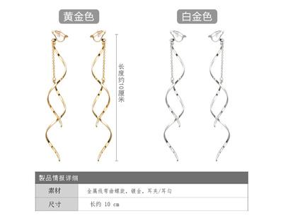 日本简约风曲线显瘦优雅气质百搭时尚无耳洞U型金属耳夹耳环女
