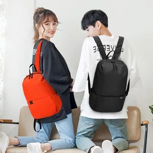 大容量男女时尚韩版双肩包小米书包