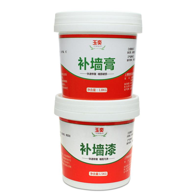 补墙膏墙面脱落修补白色防水乳胶漆涂料内墙墙皮起皮修复腻子膏粉