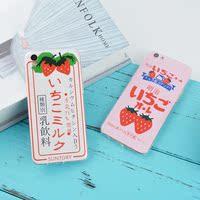 天天特价OPPO R9s手机壳r9 plus硅胶保护套明治草莓创意全包软壳