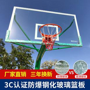 Школа на открытом воздухе стандарт закалённое стекло баскетбол доска домой настенный стиль комнатный иностранных баскетбол для взрослых баскетбол доска