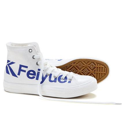 跃字母帆布鞋高帮男女篮球鞋