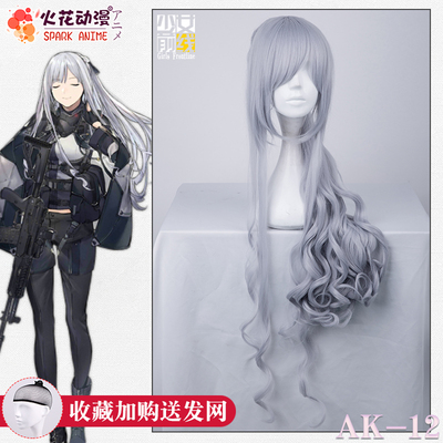 42agent Sparks anime girl front line cos wig AK-12 rebellious squad AK12 cosplay wig custom-Taobao