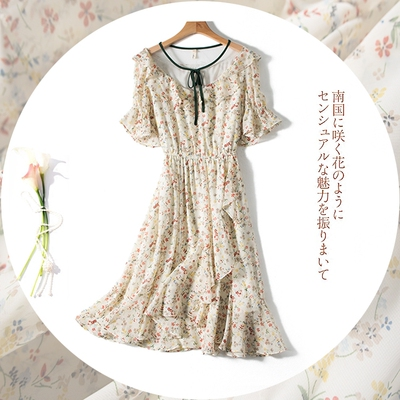 8 giờ tối - Các ngày lễ mùa hè - Đầm voan Voan Bohemian váy đầm