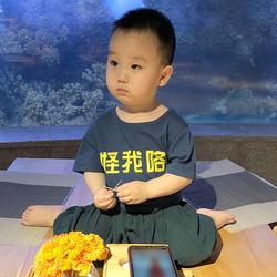 【今日特价网】儿童短袖T恤1-3-5岁男女小童纯棉上衣夏季个性半袖打底衫印字可爱