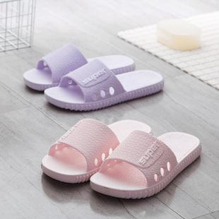 居家家日式室内软底拖鞋防滑情侣凉拖鞋