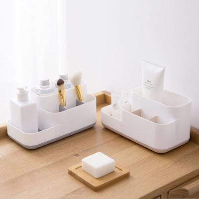 居家家 化妆品分格收纳盒桌上文具整理盒 梳妆台护肤品桌面置物架