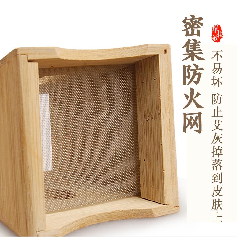 单桂敏竹制艾灸盒温灸器具配合艾条随身灸