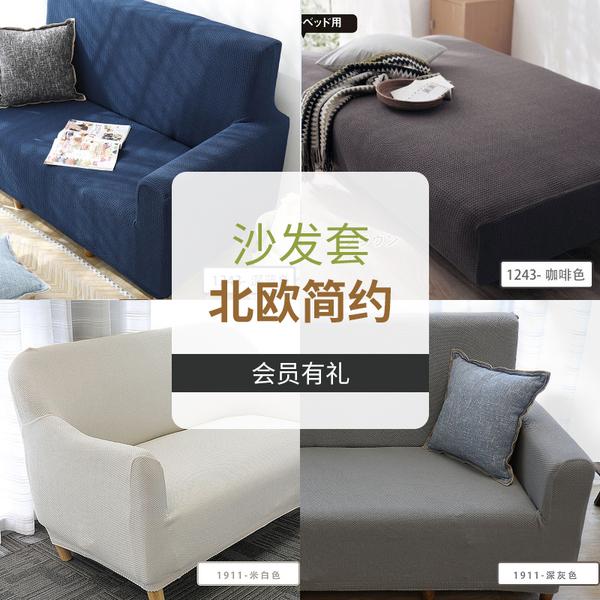 Диван крышка крышка четыре сезона универсальный стандарт все включено универсальный эластичность диван крышка ткань тонкий летний простой диван крышка