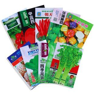 【拍10件】蔬菜种子四季常见菜种籽