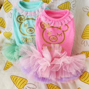 Pet quần áo cún con chó váy mùa xuân và mùa thu hông pettiskirt Teddy Bomei VIP gấu kem công chúa váy - Quần áo & phụ kiện thú cưng