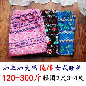 Mùa xuân và mùa thu lỏng phim hoạt hình cộng với phân bón XL chất béo của phụ nữ MM nhà của phụ nữ quần ngủ quần cotton 200 kg 3