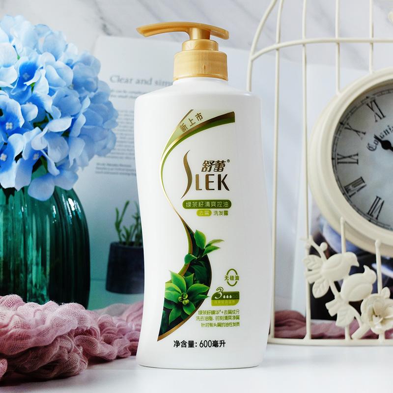 舒蕾去屑洗发露洗发水 控油止痒丝质顺滑修护毛躁干枯香味持久