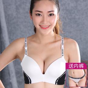 向大大夏季透气厚薄小胸聚拢少女胸罩文胸套装
