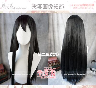 taobao agent Katsura Kotaro the Second Family/Gintama Naruto/Oshemaru Hingka Chitanda Airu Wig Universal Cos50