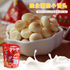Japan Morinaga Monna July Infant High Calcium Steamed Buns Milk Beans Baby Molar Biscuit Complementary Food Snacks 42g