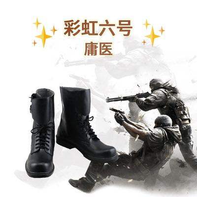 taobao agent Rainbow Six quack cosplay shoes cos shoes custom-made
