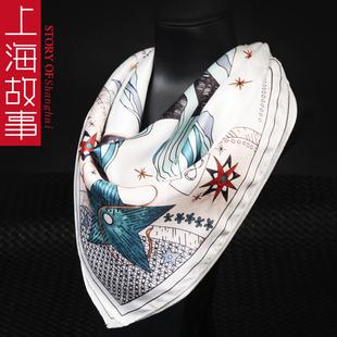 上海故事桑蚕丝围巾女春秋小方巾