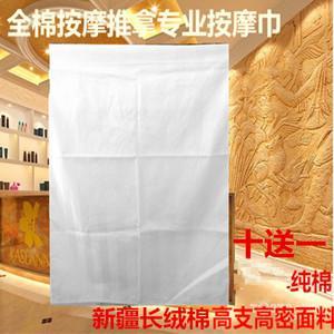 Cotton massage vải massage khăn massage khăn tay vải tấm massage lỗ khăn trải giường có thể được tùy chỉnh