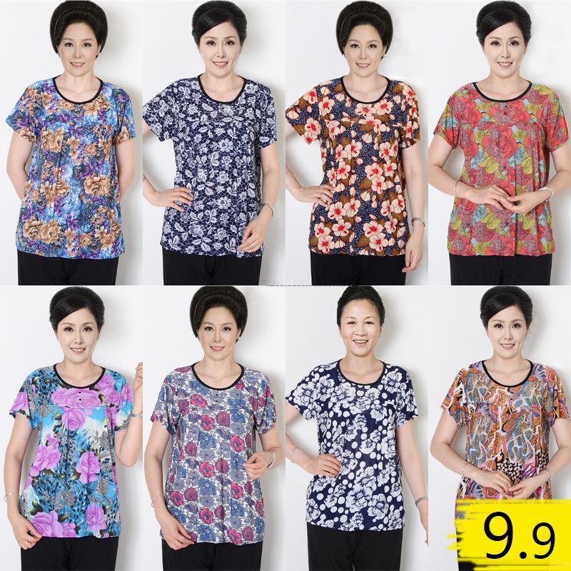 Tăng chất béo mùa hè mẹ ăn mặc trung niên của phụ nữ kích thước lớn lỏng mỏng ngắn tay cổ tròn băng lụa T-Shirt top