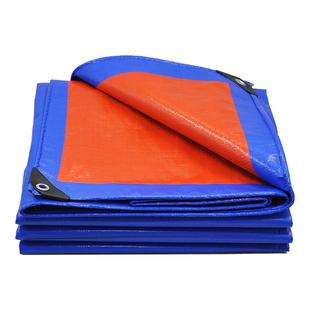 加厚塑料防晒防水油布