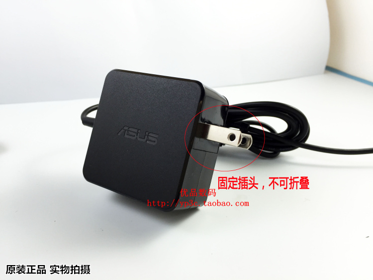 original asus notebook s200e x201e e402 computer power adapter 19v1.75a charger