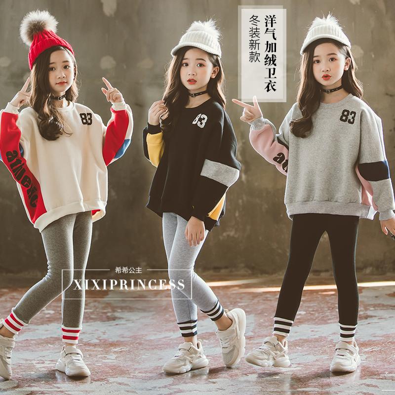 秋装新款女童纯棉长袖卫衣中大童儿童宽松休闲运动上衣外套潮