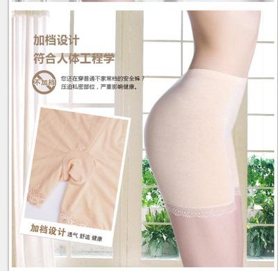 Quần an toàn chống lóa ren bên năm phương thức bông kích thước lớn xà cạp phụ nữ mùa xuân và mùa hè phần mỏng 5 quần