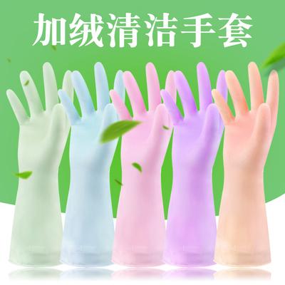 家务清洁加绒加厚橡胶家用厨房洗衣洗碗刷碗防水耐用胶皮薄款手套