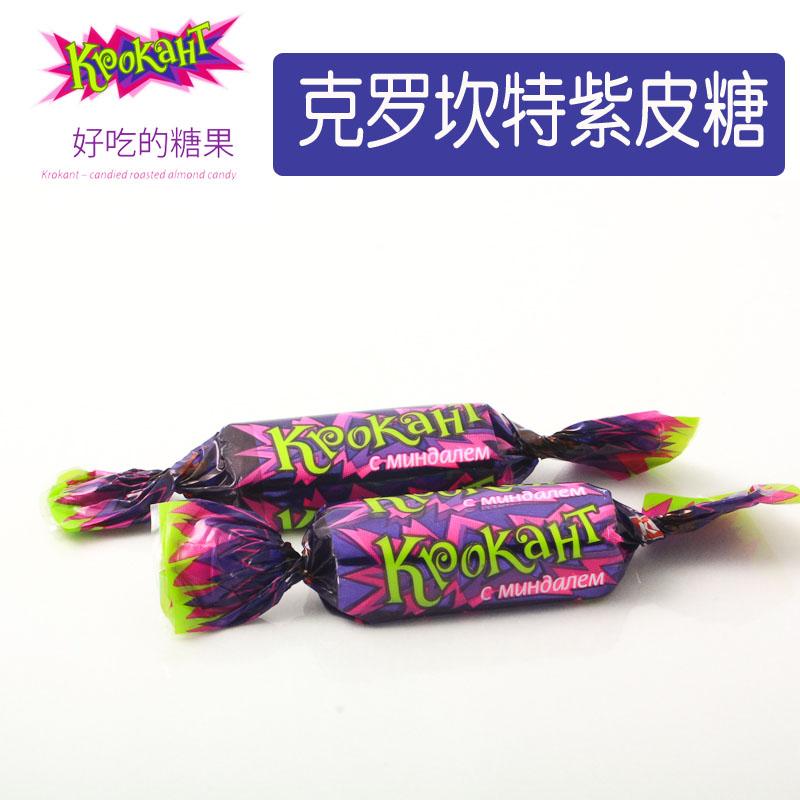 俄罗斯巧克力 KDV紫皮糖零食婚庆喜糖食品果仁进口500克