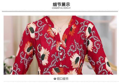 中老年女装印花打底衫40到50岁妈妈装长袖T恤上衣春秋中长款小衫