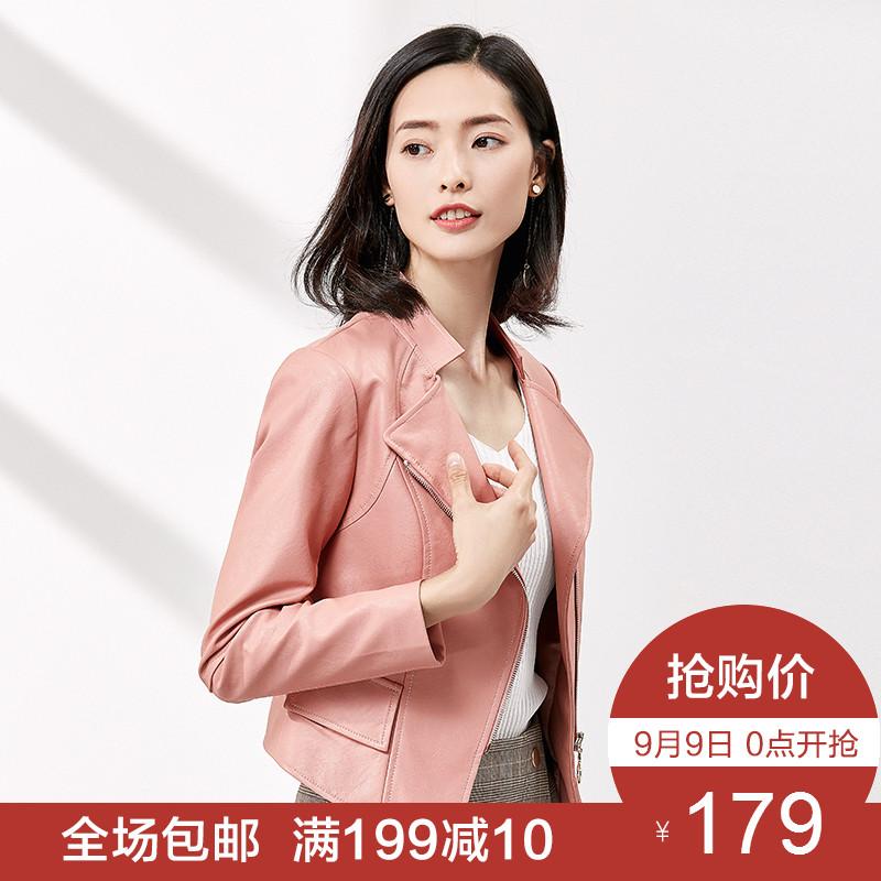 [Giá mới 149 nhân dân tệ] áo khoác 2018 mùa thu cơ thể phụ nữ pu da mỏng dài tay áo ngắn áo khoác nữ