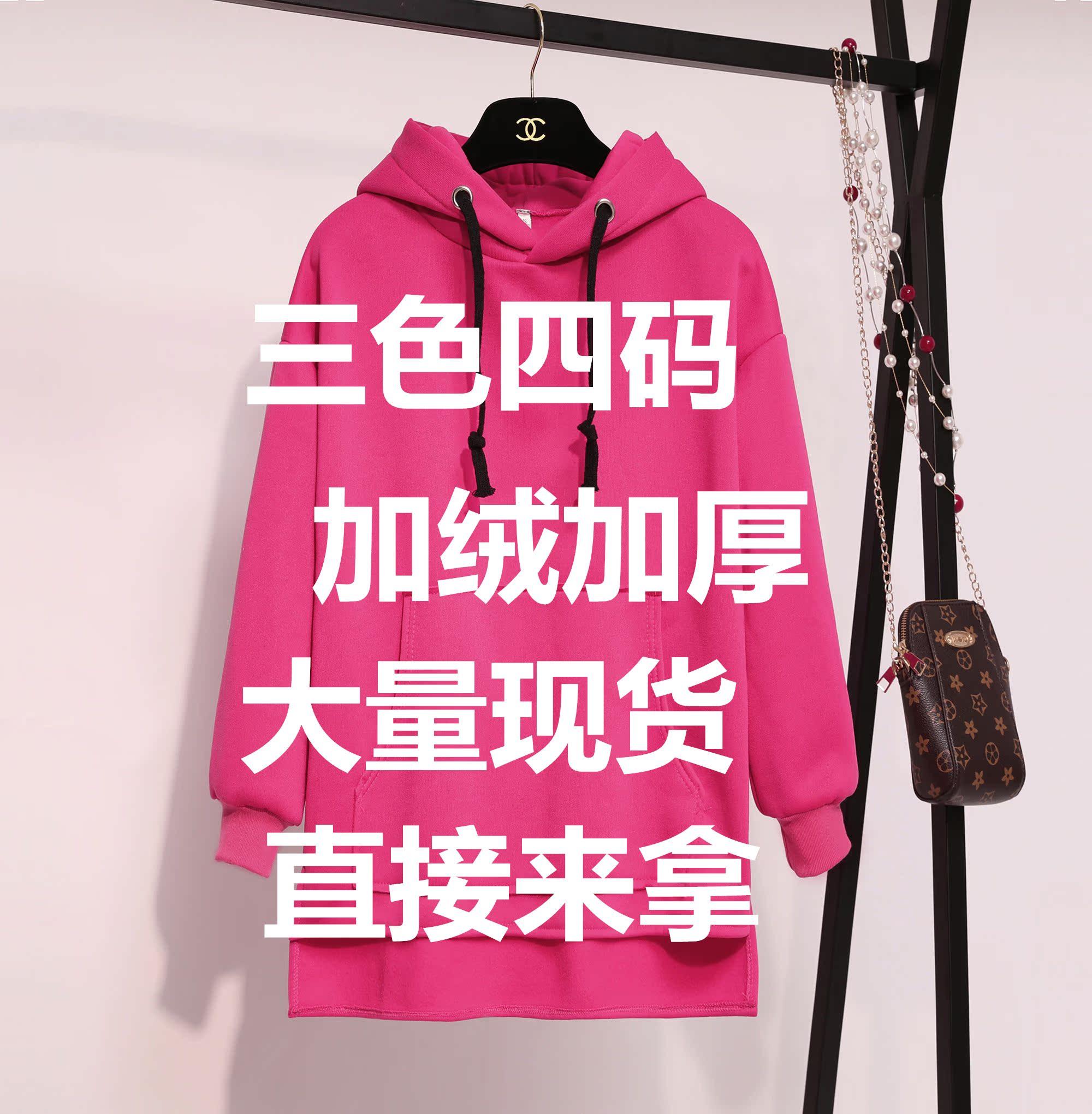 2017秋装新款原宿卫衣女韩版潮学生连帽宽松百搭bfulzzang外套