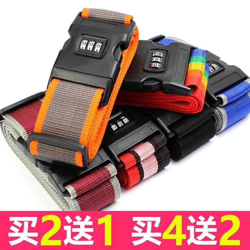 Du lịch thiết bị cầm tay chữ thập mật khẩu khóa dây đeo hành lý với trường hợp xe đẩy đóng gói vành đai hộp ràng buộc