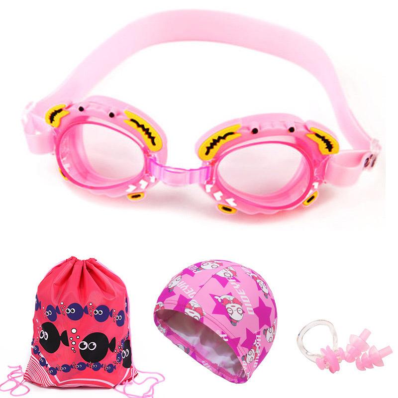 儿童游泳眼镜泳帽套装小孩子夏天防水防雾泳镜片耳塞鼻夹男童女童