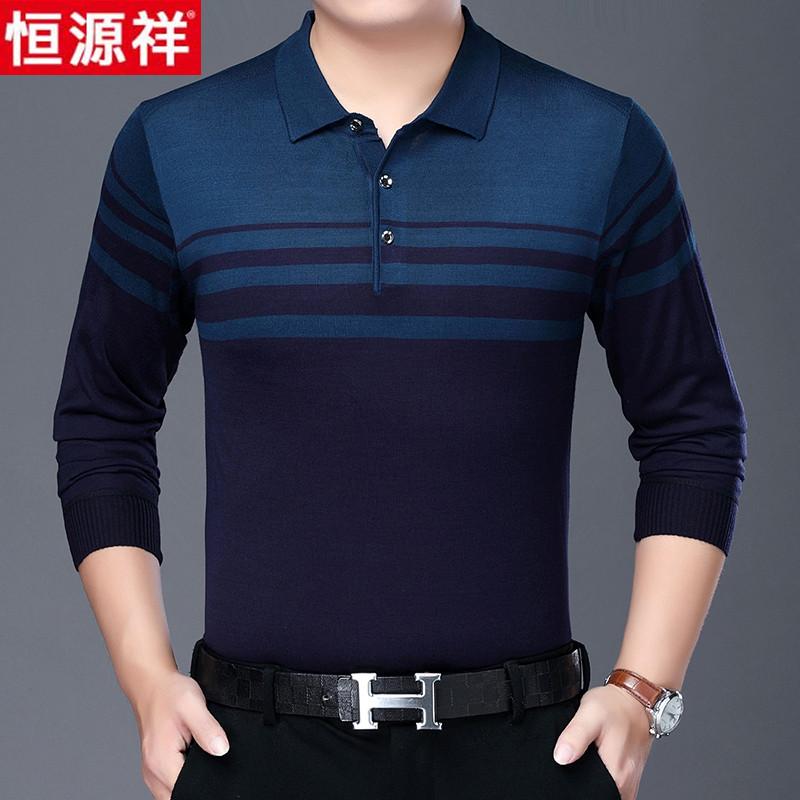 品牌秋冬季新款中老年时尚翻领羊毛衫