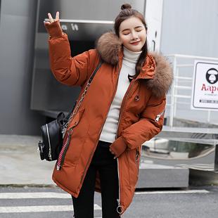 女中长款韩版加厚大毛领棉服