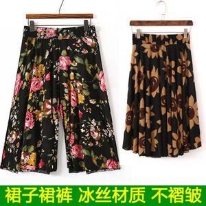 Phụ nữ trung niên của mùa hè váy ngắn phụ nữ trung niên của váy quần mẹ tải mùa hè váy váy kích thước lớn váy quần chân rộng