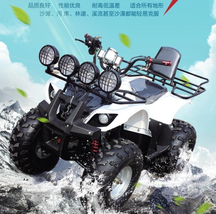 Mới ATV Bulls ATV Cross Country Mountain Quad Xe đạp Tất cả địa hình 125cc Field Race Trợ giúp Bãi biển