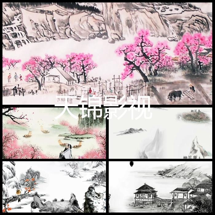 JN06花源记水墨中国风桃花岛桃花林上水水墨风景片头动态视