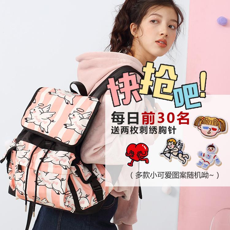 萝拉原创 年夏天红色双肩包女 新款可爱ins女生出行包包