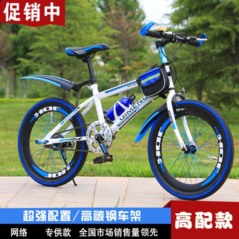 abbastanza biciclette per bambini 20/22 pollici ragazzi e ragazze in  TI48