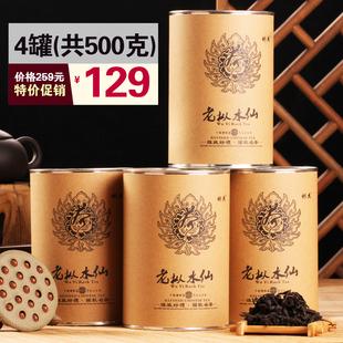 Военный варвар гора рок чай старый Пихта нарцисс чай углерод Жареный средней высоты пожар аромат век масса дары черный дракон чай 500 грамм