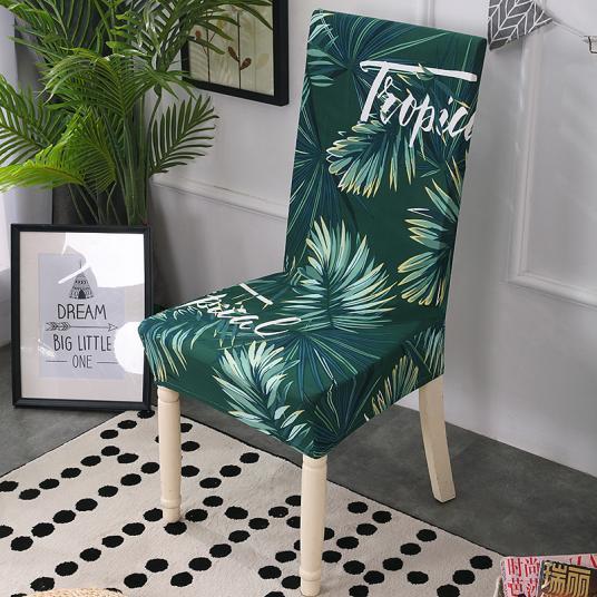 家用弹力座椅套罩连体布艺酒店办公通用简约欧式餐椅餐桌凳子套罩