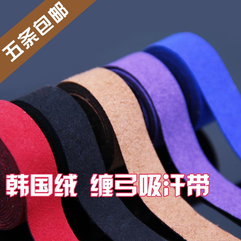 Siêu mịn Hàn Quốc nhung sợi với không trượt mồ hôi có thể được quấn quanh các slingshot vợt cầu lông vợt tennis có thể được rửa sạch