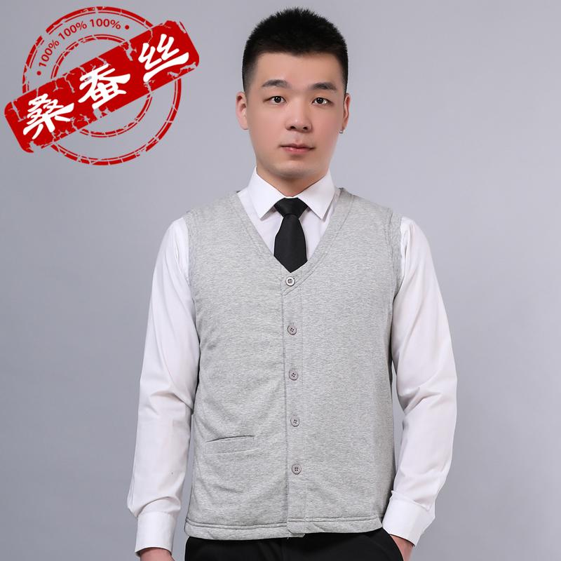 100% lụa lụa crepe vest vest nam dày ấm lụa lót bông làm bằng tay lụa bông quần áo mùa thu và mùa đông