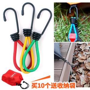 Lều ngoài trời sợi dây đàn hồi dây đàn hồi khóa tán dây rope nail cố định gói dây đa mục đích phụ kiện cắm trại