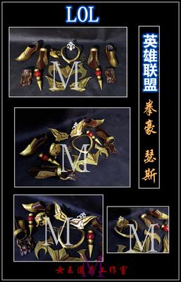 taobao agent League of Legends lol wrist Hao Seti cosplay props accessories jewelry customization