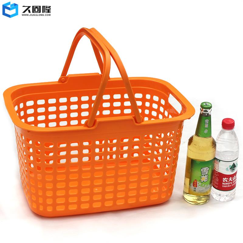 购物篮手提篮超市家用收纳篮化妆品商店大号塑料框子新款提酒篮子